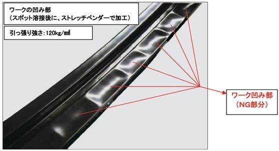 異形断面材1.JPG