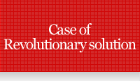 Cases of Revolutionary solution