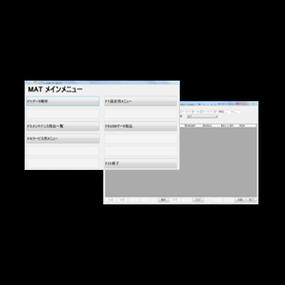 MAT Computer System