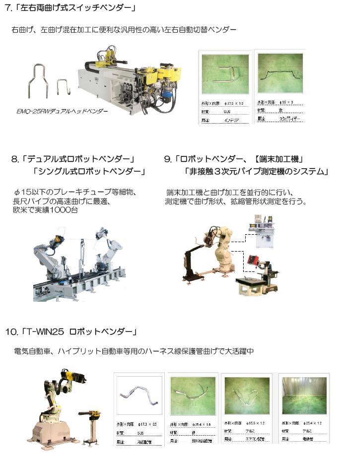 内覧会_3.JPG