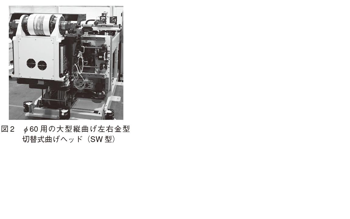 20210617-プレス記事ー図2.png