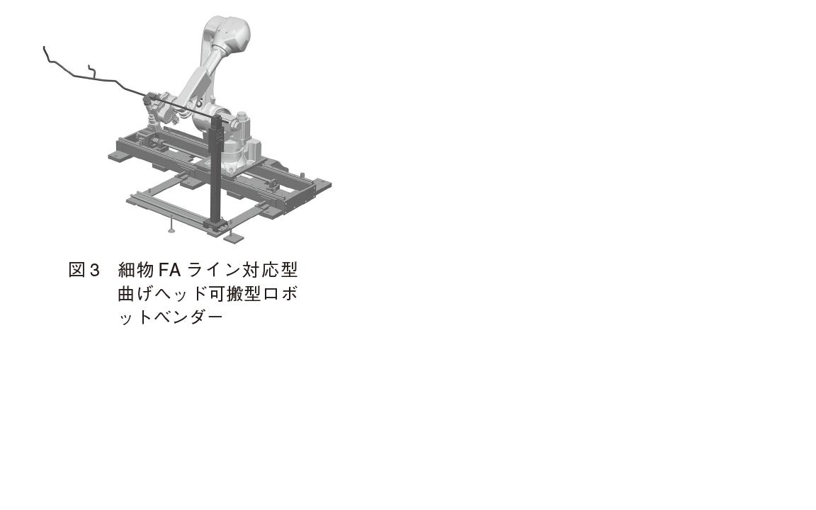 20210617-プレス記事ー図3.png