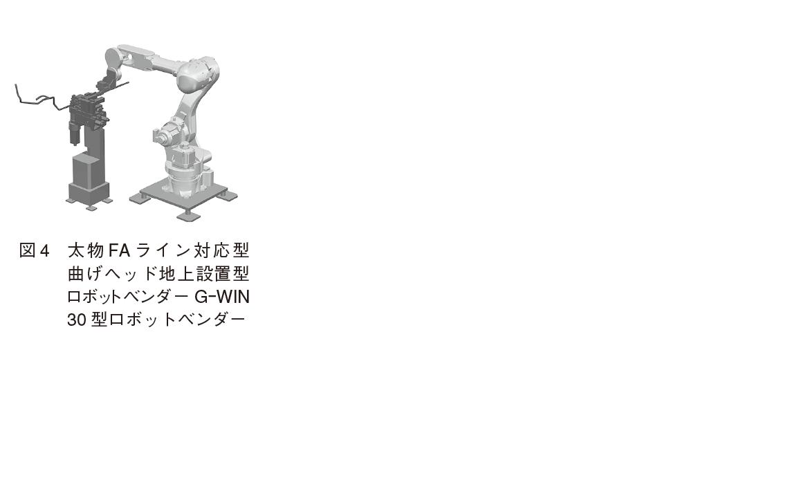 20210617-プレス記事ー図4.png