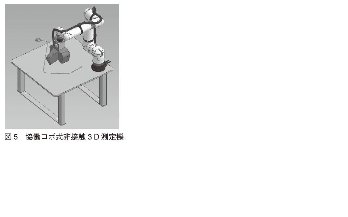 20210617-プレス記事ー図5.png