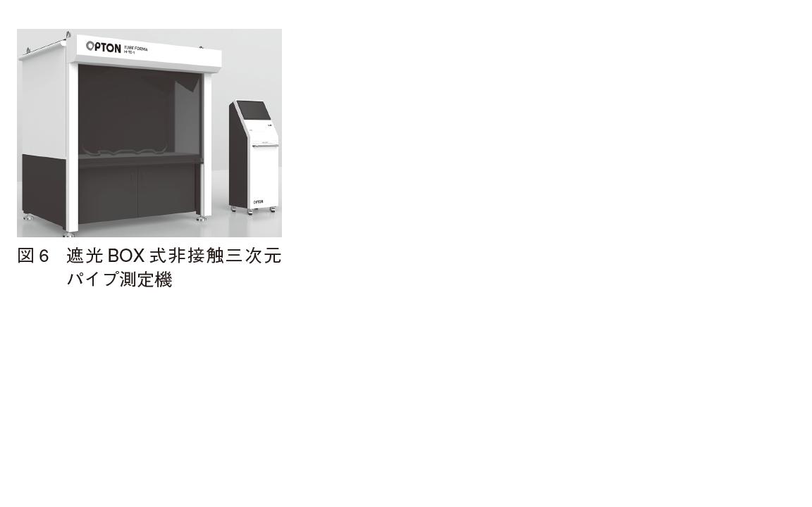 20210617-プレス記事ー図6.png