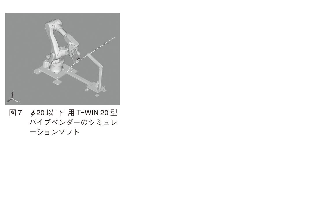 20210617-プレス記事ー図7.png