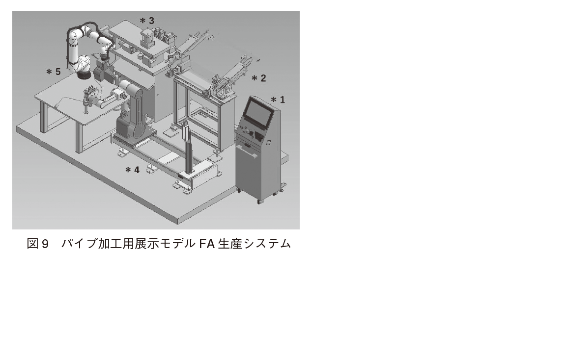 20210617-プレス記事ー図9.png